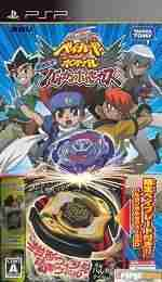 Descargar Metal Fight Beyblade Portable Chouzetsu Tensei Vulcan Horses [JAP][PARCHEADO] por Torrent